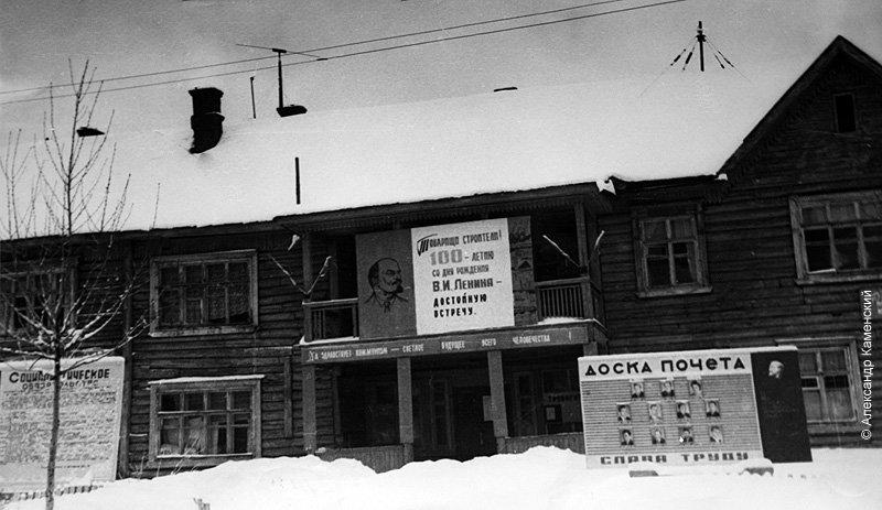 """Этот дом стоял на месте кафе """"Воря"""", 1960-годы"""