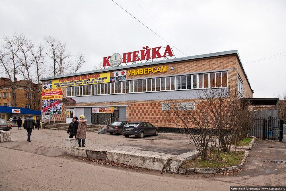 Здание бывшего кафе «Воря», 2010 год