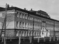 Школа №2 в Красноармейске, 1940-е годы