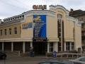Торговый комплекс Олимп в Красноармейске, июнь 2007 года