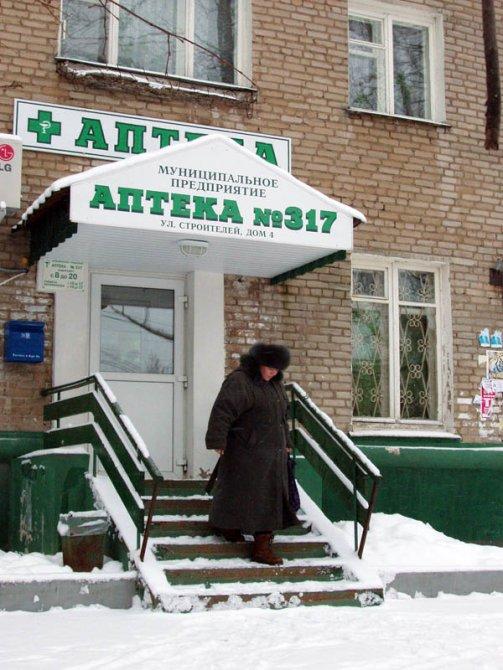 Вход в аптеку №317, 2006 год