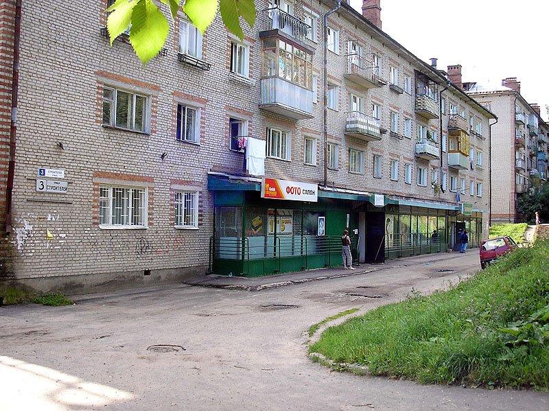 """Магазин в доме №3 называют """"Стеклянный"""" или """"Новый"""", 2006 год"""