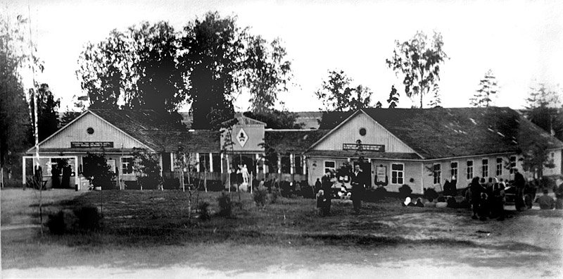 Пионерский лагерь на Спортивной в Красноармейске