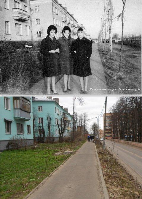 Сравнительная фотография. Улица Спортивная с разницей в 50 лет, 1960-е и 2012 год