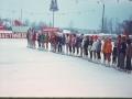 Соревнования фигуристок на хоккейной коробке клуба Юность в Красноармейске на Спортивной улице, 1983 год