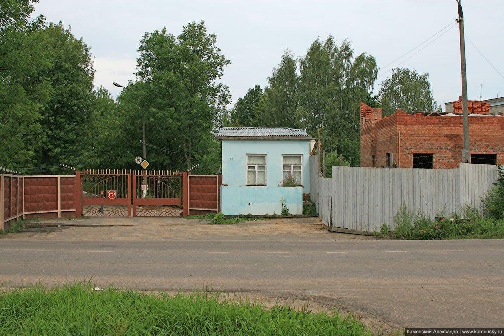 Реконструкция здания проходной ГНП Базальт в Красноармейске, 2007 год
