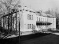 Дом пионеров Красноармейска на улице Горького, 1980-е годы