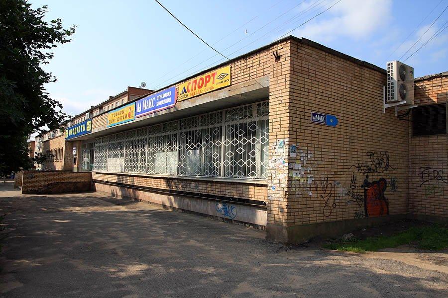 Магазин «Придорожный» на проспекте Испытателей, 2008 год