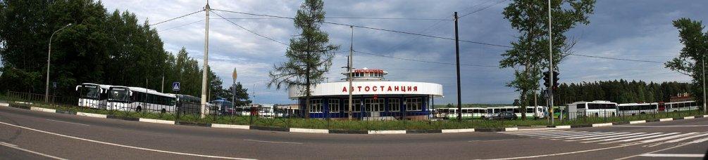 Новая автостанция Красноармейска, 2008 год.