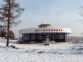 Строительство новой Автостанции Красноармейска, 2005 год.