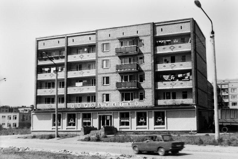 Магазин «Лесной, дом №32 в микрорайоне Северном, 80-е годы