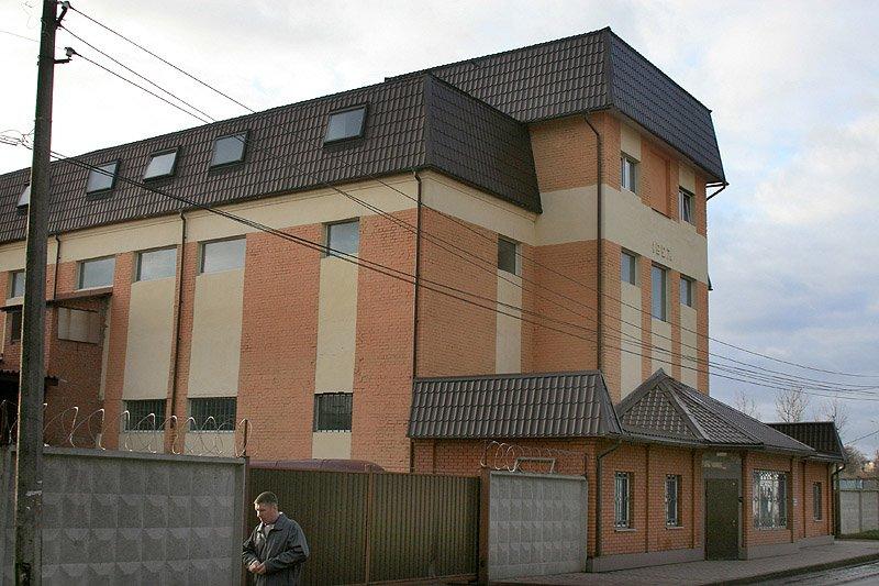 Бывшая баня - кондитерская фабрика, 2006 год