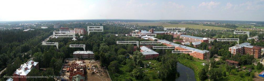 Панорама фабрики им. КРАФ (Вознесеской мануфактуры) в Красноармейске, наглядное пособие по историческим местам