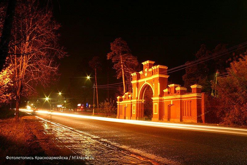 Вечерние Московские ворота, 2004 год