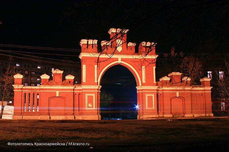Московские ворота в Красноармейске с фасада, 2008 год