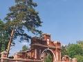 Ворота с фасада, 1990-е годы