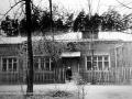 Аптека, которая находилась рядом с закрытой городской больницей на Южном проезде, 1980е годы