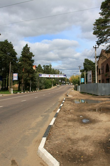 Улица Академика Янгеля и вид на улицу Морозова, 2006 год