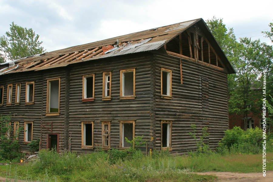 Дом №4 по Краснофлотской улице расселен, 2005 год