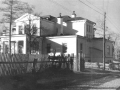 Дом Миндера, 1960-е годы