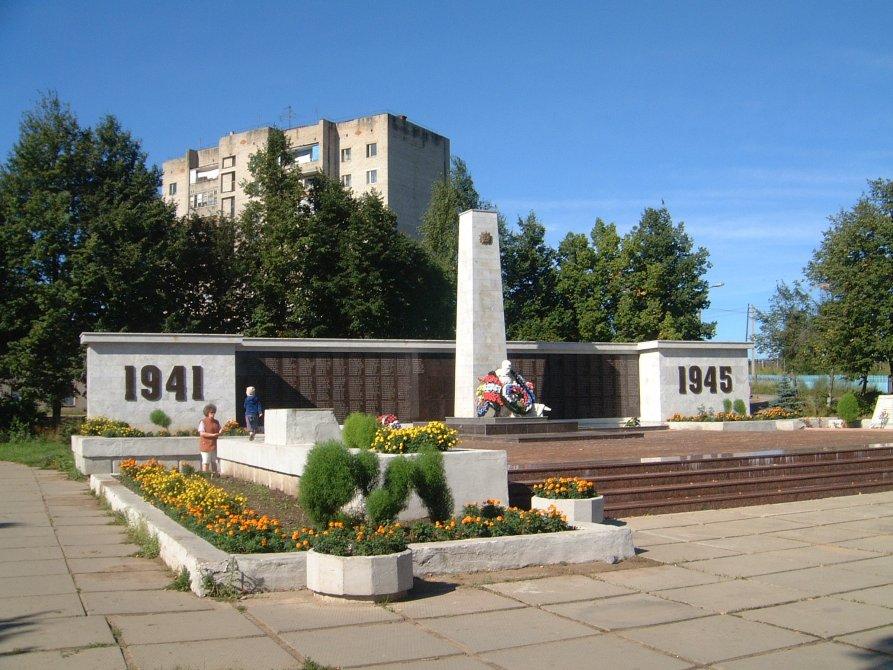 Монумент Великой Отечественной Войне, 2008 год