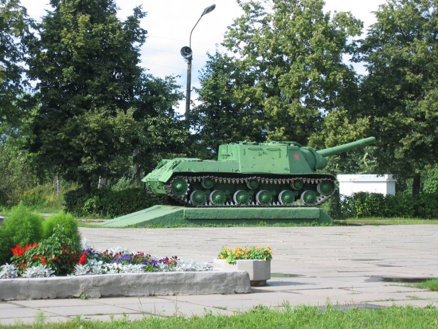 Самоходная установка ИСУ-152 на площади Победы в Красноармейске, 2007 год
