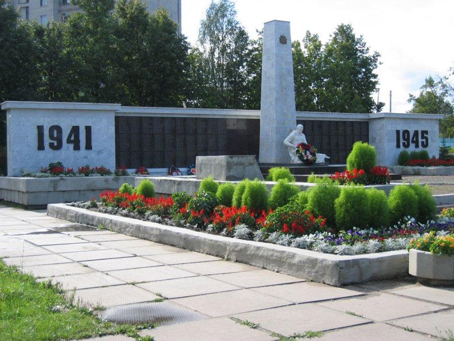 Монумент Великой Отечественной Войне, 2007 год