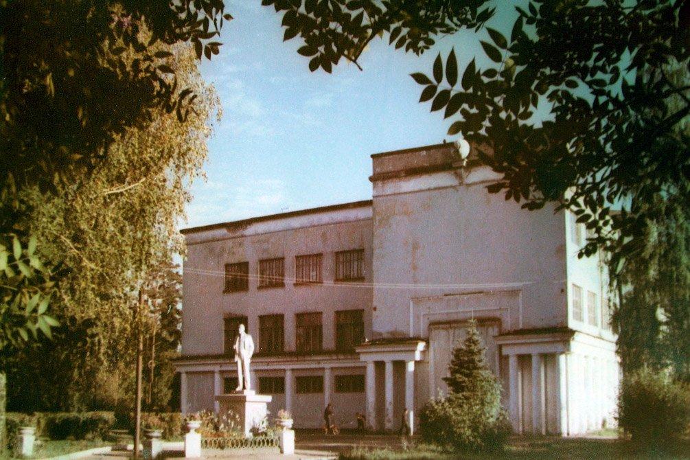 ДК им. Строгалина, 1980-е годы