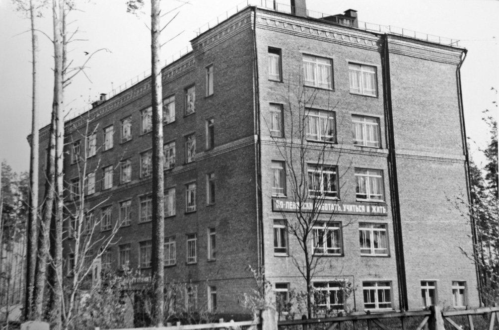 Школа №1, 1970-е годы