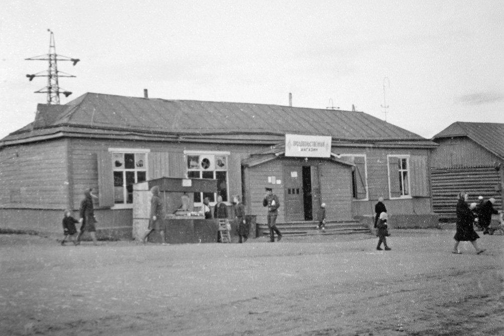 Продовольственный магазин на Краснофлотской, 1960-е годы
