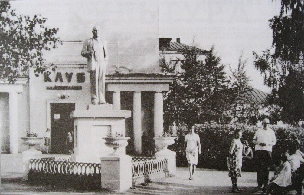 Около ДК им. Строгалина, 1970-е годы