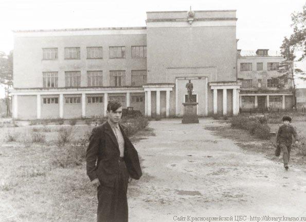ДК им. Строгалина, 1950-е годы