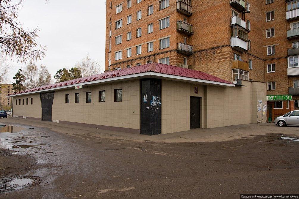 Дом №1 по улице Новая Жизнь, 2010 год