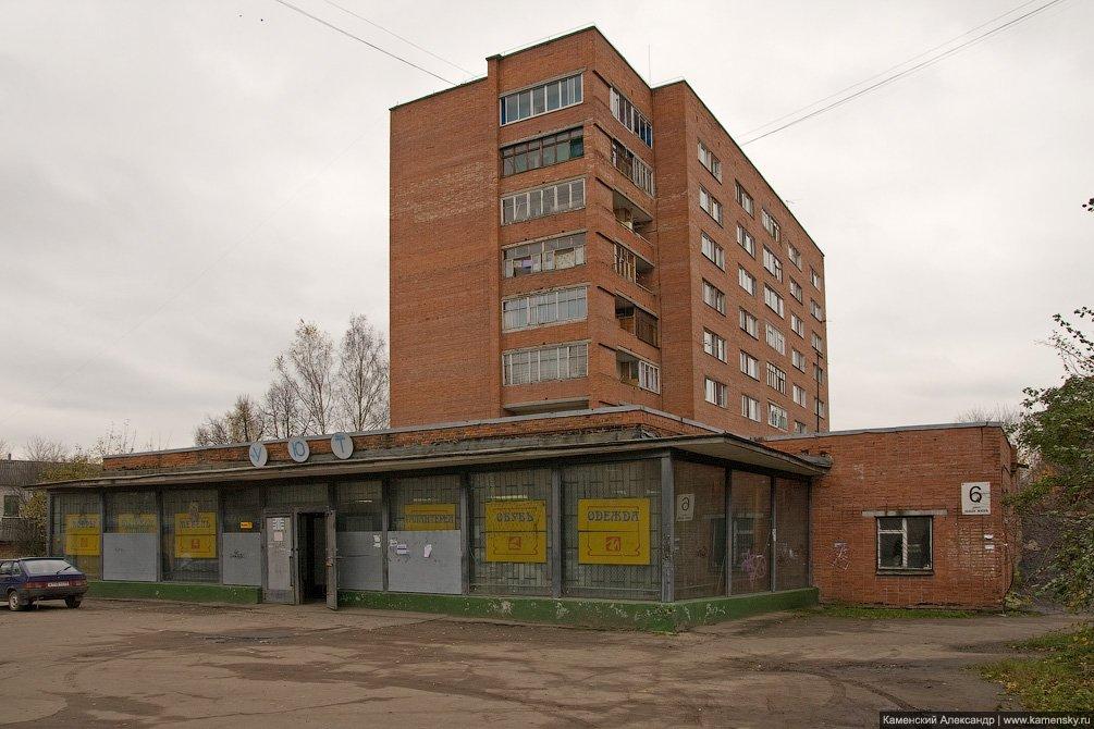 Дом №6 по улице Новая Жизнь с мебельным магазином, 2010 год