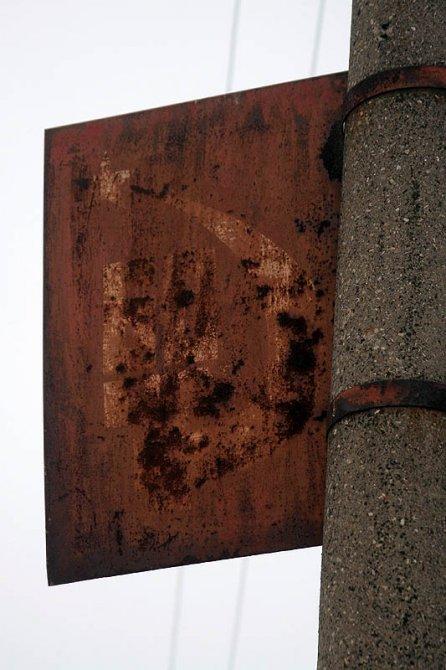 Советская табличка на столбе улицы Гагарина, 2007 год