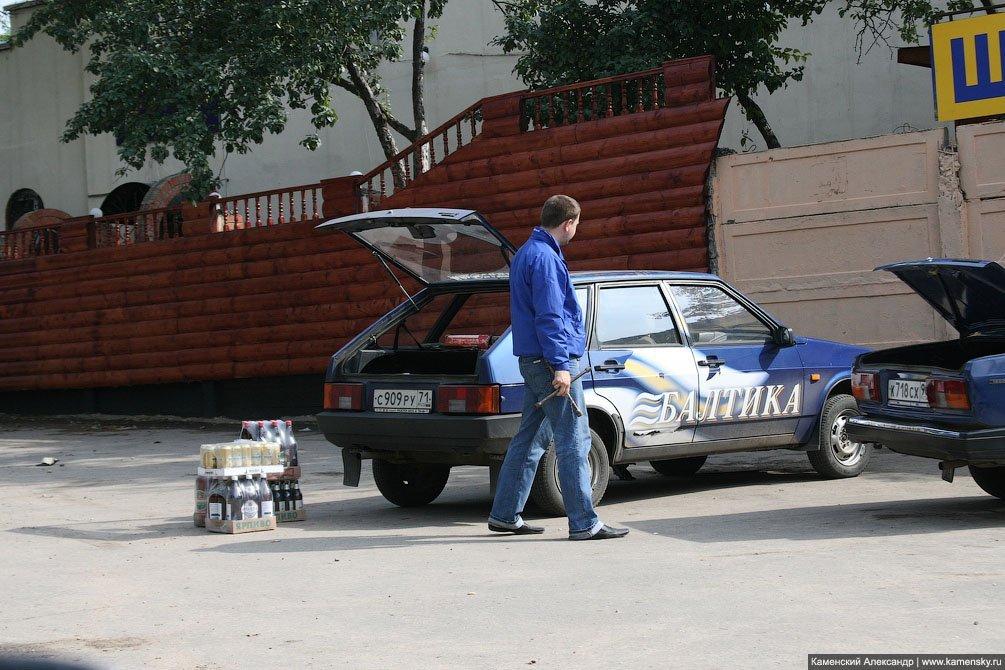 Машины торговых представителей пивных компаний, 2006 год