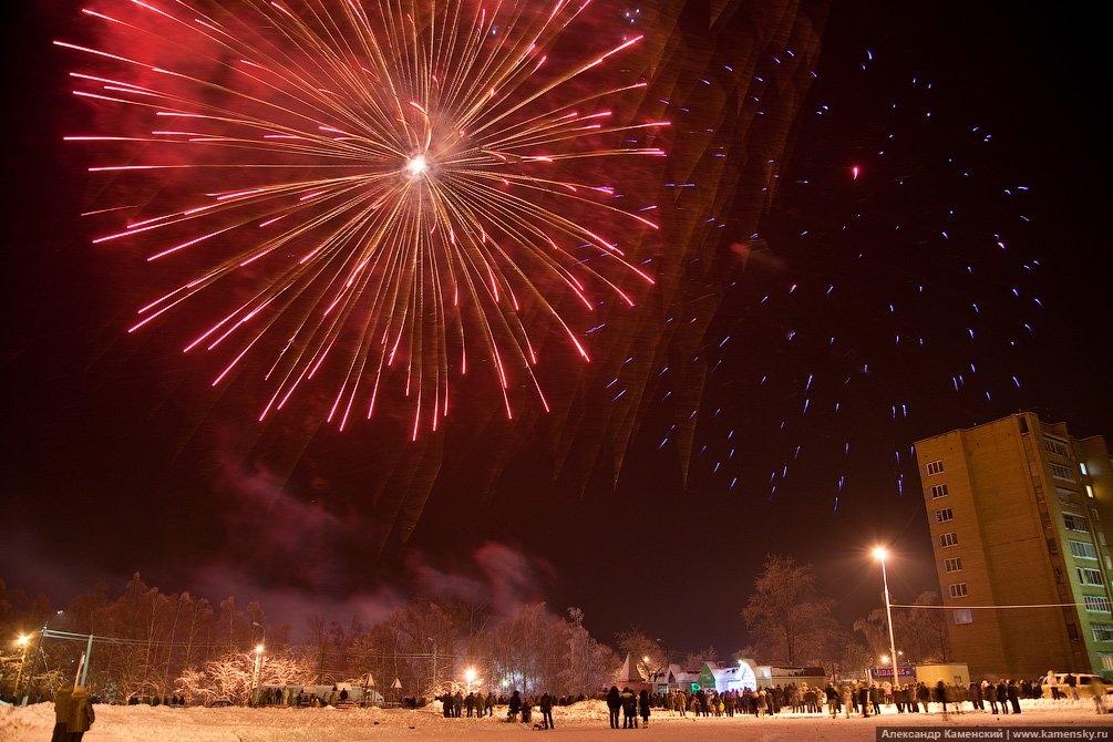 Новогодний салют, 2011 год
