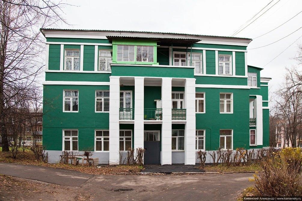 Дом с колоннами, Комсомольская улица, ноябрь 2010 года