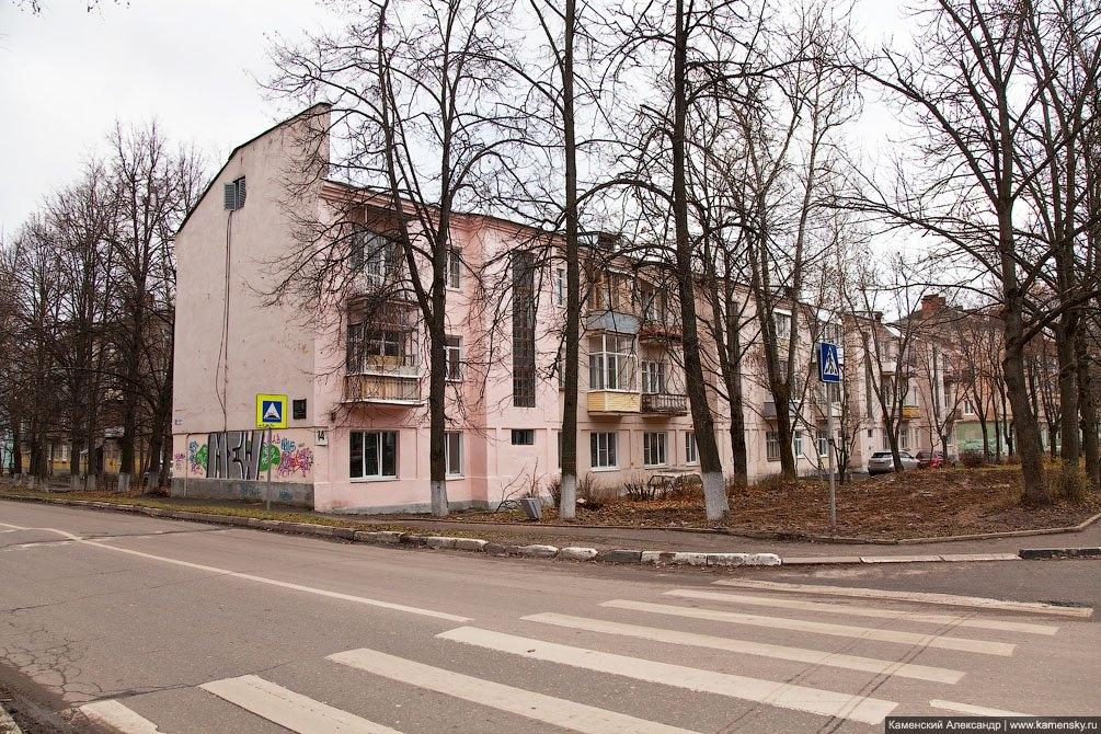 Дом №14 на Комсомольской улице, ноябрь 2010 года