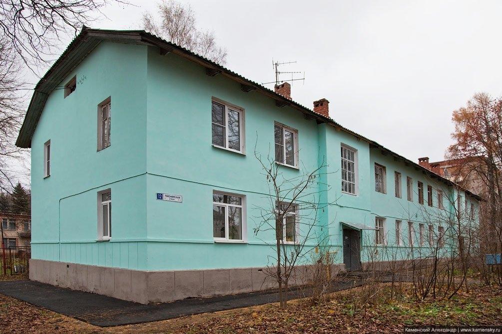 Дом №12 на улице 8 марта, ноябрь 2010 года