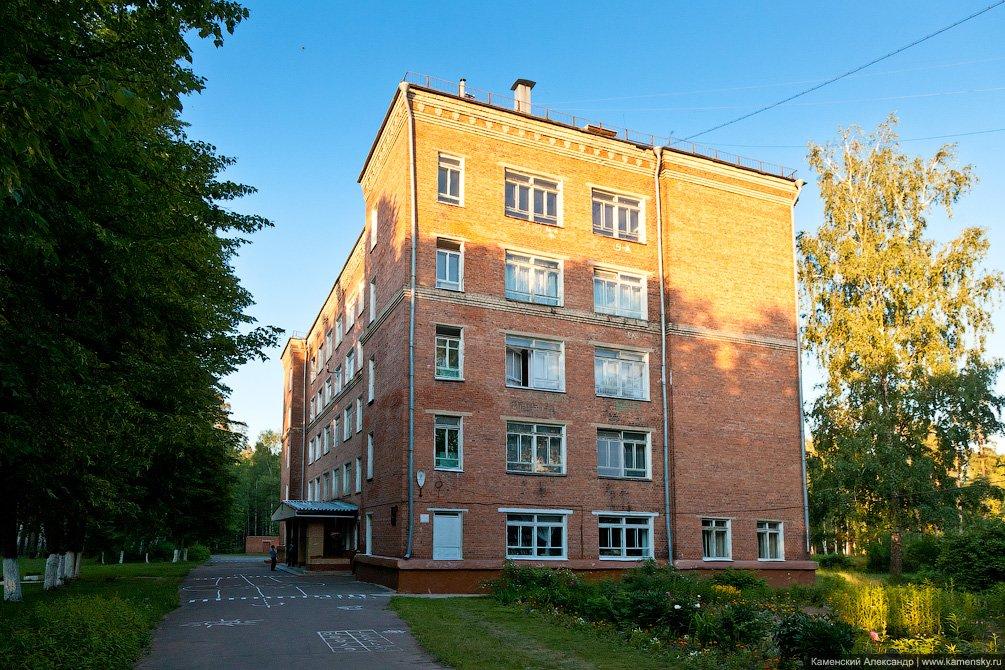 Школа №1, июнь 2011 года