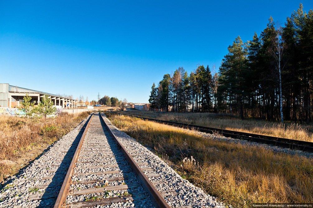 Новый путь около базы Зенит, ноябрь 2011 года