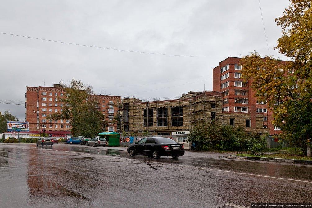 Строительство ТЦ Центральный, сентябрь 2011 года
