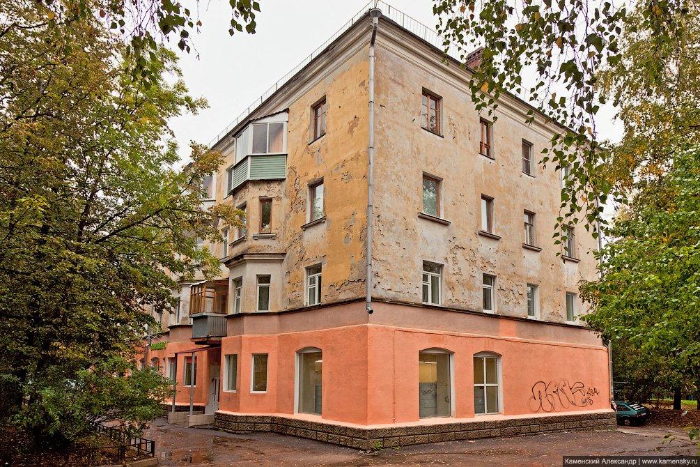 Дом №10 по улице Комсомольской, сентябрь 2011 года