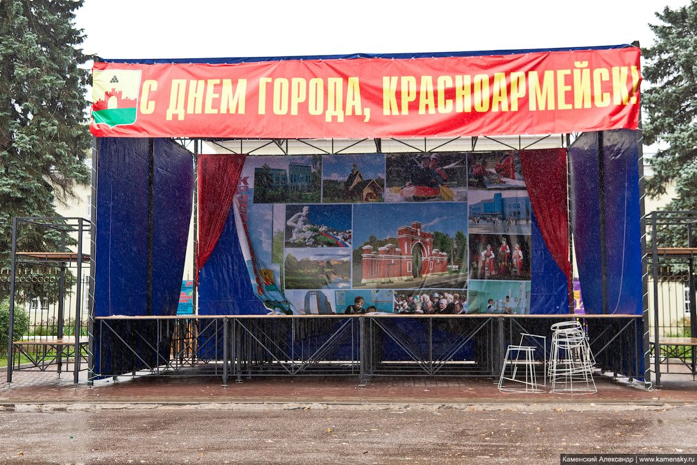 Сцена для проведения празднований дня города, сентябрь 2011 года