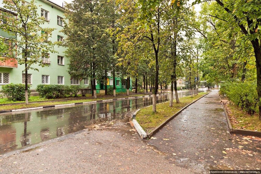 Улица Комсомольская, сентябрь 2011 год