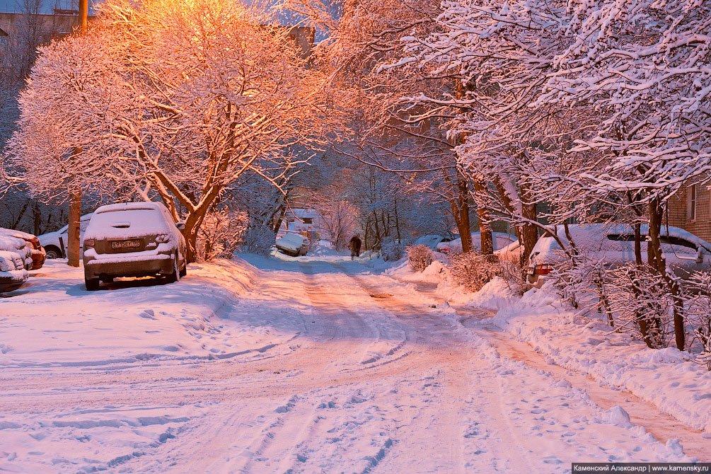 Первый день Нового 2012 года