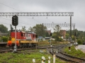 Станция Красноармейск, август 2014 года