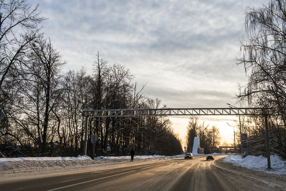 Красноармейское шоссе, выезд из города