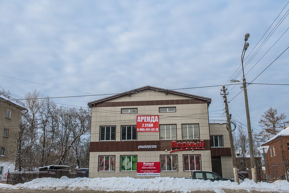 Улица Чкалова дом №12, январь 2015 года